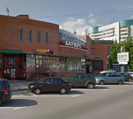Дорвеи на сайты Яблоневая аллея (город Зеленоград) оптимизировать сайт Батайская улица