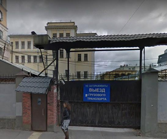 Москва Кривоколенный переулок дом 12 строение 3