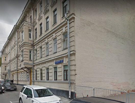 Регистраиця сайта Малый Харитоньевский переулок студии seo продвижения сайтов