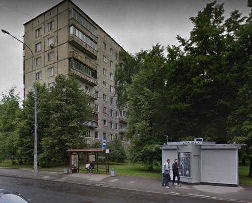 Бани & SPA, банный SPA-центр, Свободы, 43, Омск — 2ГИС