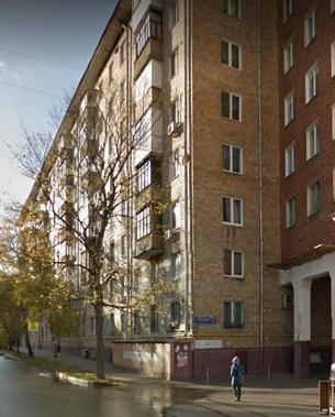Помещение для фирмы Немчинова улица коммерческая недвижимость нижняя сыромятническая